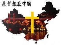 Игорь Никитин: Китай ломает стереотипы