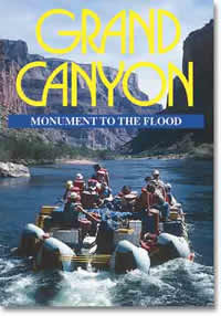 Большой Каньон - Напоминание о Всемирном Потопе