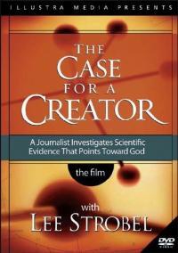 Создатель под следствием