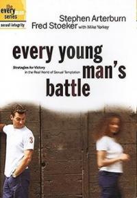 Битва каждого молодого человека