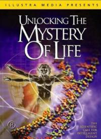 Раскрывая тайну жизни