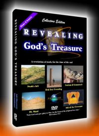 Раскрывая Божьи сокрытые тайны