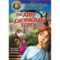 История Эми Кармайкл