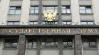 В России Госдума ужесточила наказание для педофилов, введя химическую кастрацию