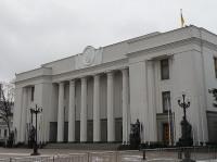 Верховная Рада Украины запретила гадалок на телевидении