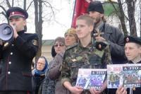 Более 10000 православных провели демонстрацию против гей-парадов