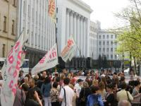 В Киеве прошла национальная акция: НЕТ - гей-параду, ДА - законопроекту № 8711