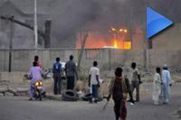 Десятки христиан убиты исламистами из «Боко Харам» в Камеруне