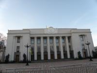 Украинский парламент проголосовал за запрет гей-пропаганды