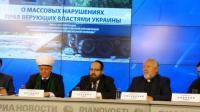 Епископ Сергей Ряховский заявил о массовых притеснениях верующих на территории Украины