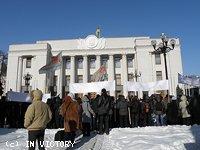 Христиане и просемейные организации провели в Киеве митинг