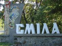 Молодежь Смелы провела в городе пасхальный флэшмоб (видео)